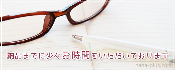 ホームページ製作・うぇぶ制作のスケジュール