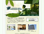 ホームページ制作・ロゴ