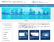 企業サイト・リニューアル・WordPress制作・沖縄